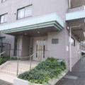 【尾山台】尾山台パークホームズ|4,250万円|3LDK